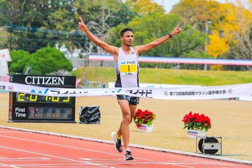 Le dopage s'invite à nouveau au Maroc, Dazza suspendu 4 ans